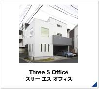 Three S Office