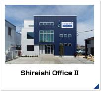 Shiraishi Office ?