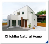 Chichibu Natural Home